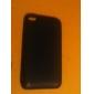 아이팟터치4용 뒷면 보호 실리콘케이스 (블랙)