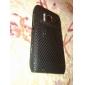 сетка жесткий заднюю крышку случае для Nokia N8 черная