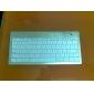 Ультра-тонкая беспроводная аккумуляторная Клавиатура, Bluetooth V2.0 (серебро)