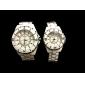 Pair of Fashionable Metal Analog Quartz Wrist Watches (White)