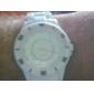 일본스타일 쿼츠 무브먼트 플라스틱밴드 손목시계 (화이트)