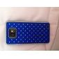 삼성 갤럭시S2 I9100용 다이아몬드가있는 별밤 패턴의 하드케이스 (여러색상)