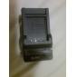 цифровой фотоаппарат и видеокамера зарядное устройство для аккумуляторов Olympus Li-50B, Li-70b и Sony NP-BK1