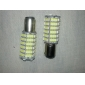 1157 BAY15D 6W 118x3528SMD 530-560LM 6000-6500K 쿨 화이트 라이트 자동차 용 전구 (12V)를 LED