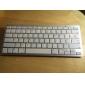 Ультратонкая портативная беспроводная Bluetooth клавиатура (81 клавиша, белая, серебристая)