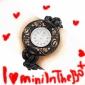 Women's Wood Analog Quartz Bracelet Watch (Black) Cool Watches Unique Watches Strap Watch