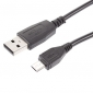 Charger Cable for PS4 (Black)
