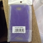 TPU Material Protective Case for Sony S39h(Xperia C)(Optional Colors)