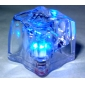 Ночник в форму кубика льда, с семью вариантами цветов света